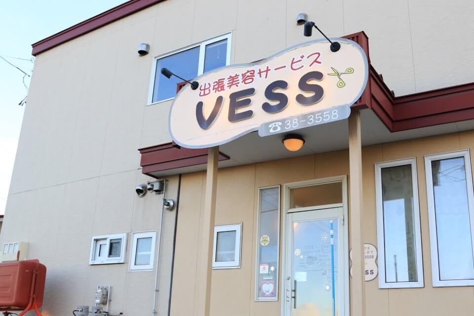 出張理美容サービス VESS